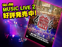 GUILTY GEAR×BLAZBLUE MUSIC LIVE 2【DVD】